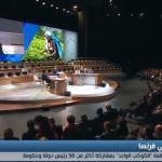 فيديو  فرنسا تستضيف قمة «الكوكب الواحد» ردا على انسحاب أمريكا من اتفاقية المناخ