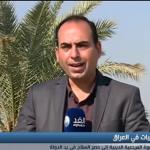 مراسل الغد: منظمة بدر وسرايا السلام وعصائب أهل الحق أعلنوا تسليم أسلحتهم لحكومة بغداد