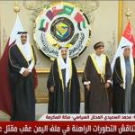 فيديو| محلل سعودي يكشف أهم 3 ملفات على طاولة القمة الخليجية بالكويت