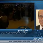 فيديو| زاهدي: النظام الإيراني يعيش حالة قلق من الاحتجاجات الشعبية
