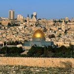 وسم «القدس» يتصدر موقع تويتر بعد اعتزام ترامب الاعتراف بها عاصمة لإسرائيل