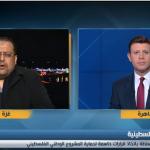 فيديو  الجهاد الإسلامي: كل الأطراف الفلسطينية تعتبر استمرار الانتفاضة أولوية أساسية