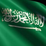 منع إسرائيليين من المشاركة ببطولة للشطرنج في السعودية
