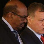 الأردن ينفي تسلمه قرار إحالة الى مجلس الأمن بسبب البشير