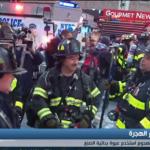 فيديو| ترامب يدعو لإصلاحات تشريعية على نظام الهجرة بعد تفجير نيويورك