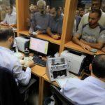 الإعلان عن صرف رواتب موظفي غزة عقب خلافات بين حماس وحكومة الوفاق