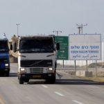 مؤسسة حقوقية إسرائيلية: إغلاق معابر غزة «عقاب جماعي» مرفوض