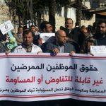 إضراب شامل في كافة المؤسسات الحكومية بغزة