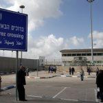 الاحتلال يغلق معبرا تجاريا وحاجزا لتنقل الأفراد في غزة