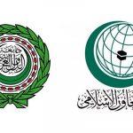 اجتماعات طارئة بالجامعة العربية والتعاون الإسلامي لبحث قرار متوقع لترامب بشأن القدس