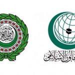 «قمتان » عربية وإسلامية..في انتظار قرار «ترامب» بشأن القدس المحتلة