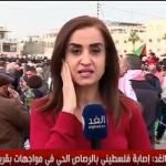 فيديو| مراسلة الغد: تظاهرات وفعاليات مختلفة في عمان ومدن أردنية لنصرة القدس