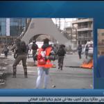 فيديو  مراسل الغد: 13 شهيدًا فلسطينيًا و3 آلاف مصاب منذ قرار ترامب بشأن القدس