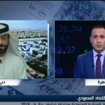 فيديو  موازنة السعودية الجديدة تتجاوز تريليون ريال