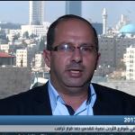 فيديو  محلل: القدس بوصلة الأردن في الأحداث العربية والإقليمية