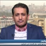 فيديو| علي الفقيه: دعوة مجلس الأمن لاستئناف المفاوضات اليمنية غير ملزمة