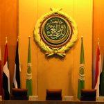 الجامعة العربية تدين قرار الاحتلال بناء 2300 وحدة استيطانية بالضفة الغربية