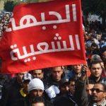 دعماً للأسرى.. الجبهة الشعبية تدعو للاشتباك مع الاحتلال أمام سجن