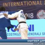فيديو  قصر الرياضة بالمنزه يحتضن فعالية جائزة تونس الكبرى الدولية للجودو