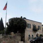 تقرير إسرائيلي: واشنطن تتخذ أولى خطواتها لنقل السفارة الأمريكية للقدس