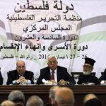 البدء بتوجيه الدعوات رسمياً لعقد المجلس المركزي الفلسطيني
