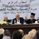 «المركزي الفلسطيني» يعلق الاعتراف بإسرائيل ويوصي بوقف التنسيق الأمني