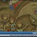 فيديو| سوريون يوسعون أكبر جدارية في العالم بالعاصمة دمشق