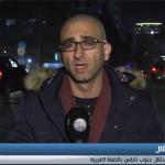 فيديو| مراسل الغد: شهيدان فلسطينيان برصاص الاحتلال في غزة ونابلس