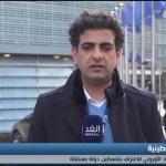 فيديو| مراسل الغد: الاتحاد الأوروبي لن يناقش مسألة الاعتراف بالدولة الفلسطينية