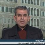 فيديو| قيادي كردي: تركيا تستهدف احتلال حلب من بوابة منبج ولن تتوقف عند عفرين