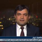 فيديو| محلل: البرلمان الإيراني لا يملك أي تأثير على قرارات الحرس الثوري