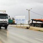 إسرائيل تعيد فتح معبر كرم أبو سالم بعد يومين من الإغلاق
