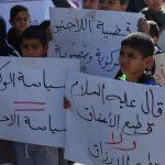 وقفة احتجاجية ضد تقليص خدمات «الانروا» للاجئين الفلسطينيين في نابلس