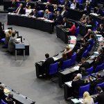 بلغاريا تتسلم رئاسة الاتحاد الأوروبي.. وتؤكد العمل للتوصل لحل الدولتين