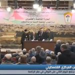 فيديو| المجلس المركزي الفلسطيني يجتمع لليوم الثاني على التوالي في مقر الرئاسة