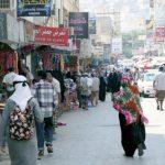 الأمم المتحدة ترحب بتعهد الإمارات والسعودية دفع مليار دولار لدعم اليمن