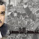 «بطرسبورغ» تحيي الذكرى المئوية لميلاد جمال عبدالناصر