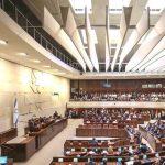 الاحتلال يصوت على فرض السيادة على مستوطنات الضفة الغربية