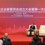 أثناء زيارته للصين.. ماكرون يحث على انفتاح الأسواق