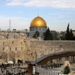 القدس تظهر اختلاف التوجهات السياسية بين أمريكا وأوروبا تجاه الشرق الأوسط