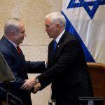 بنس: السفارة الأمريكية ستنتقل إلى القدس بنهاية العام المقبل