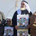 مظاهرة في الخليل للإفراج عن مُسن فلسطيني في سجون الاحتلال