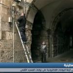 فيديو| سلطات الاحتلال الإسرائيلي تحول المسجد الأقصى لـ«ثكنة عسكرية»