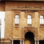 المغرب يخطط للتفاوض على شكل جديد لخط إئتمان من صندوق النقد الدولي