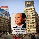 اليوم.. مصر تعلن الجدول الزمني للانتخابات الرئاسية