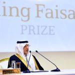 صور| إعلان أسماء الفائزين بجائزة الملك فيصل