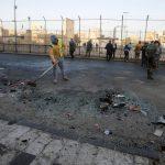 ارتفاع عدد ضحايا الهجوم الإرهابي ببغداد إلى 40 قتيلا
