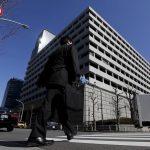 بنك اليابان يرفع توقعات النمو مع انحسار المخاطر العالمية