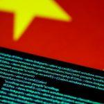 الشرطة الصينية تغلق 1100 حساب على وسائل التواصل الاجتماعي