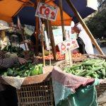 انخفاض التضخم في مصر مع تراجع أسعار سلع غذائية